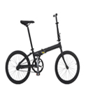 Best Vilano Urbana Single Speed Folding Bike Review 2019