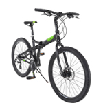 Read more about the article Vilano Midtown 26 Inch Folding Bike Review