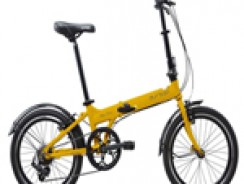 Durban Bay Pro Folding Bike Review In 2019