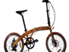 Sueh Q6 – 7 Speed Folding Bike Review