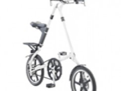 STRiDA LT Folding Bicycle Ultimate Buying Guide & Reviews
